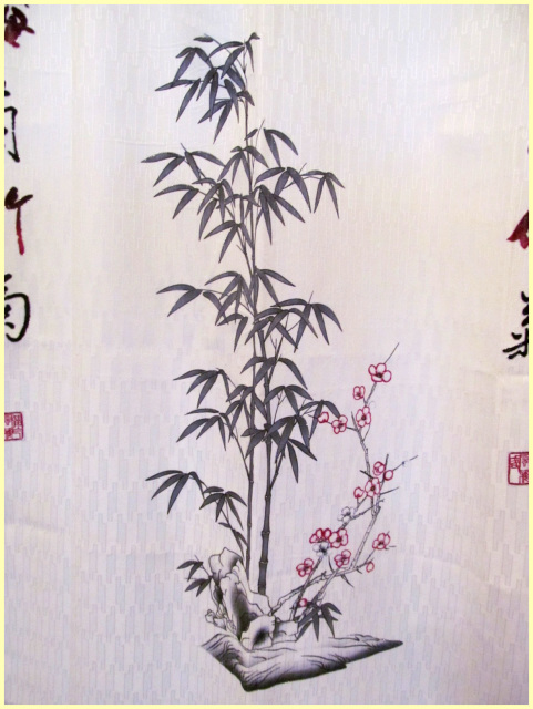 Curtain Panel Chinese Confucius Traditional Four Blossoms